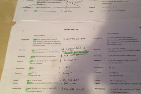 Surtitler's notes